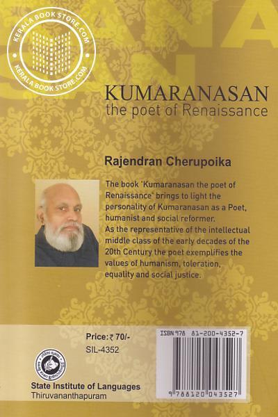 back image of Kumaranasan The Poet of Renaissance