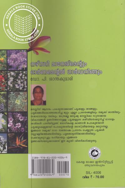 back image of Nursery Managmentum Ornamental Gardeningum