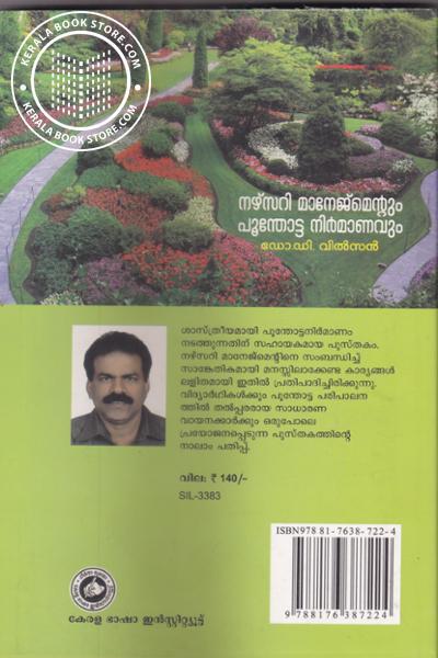 back image of Nursery Managmentum Poothotta Nirmanavum