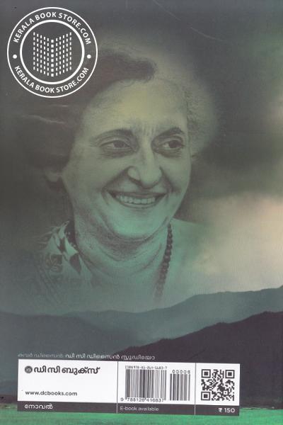 back image of Parvathangalile Kattu