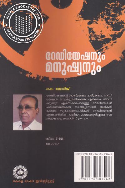 back image of Radiationum Manushyanum