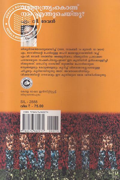 back image of Swathandryamkond Nam Enthu Cheythu
