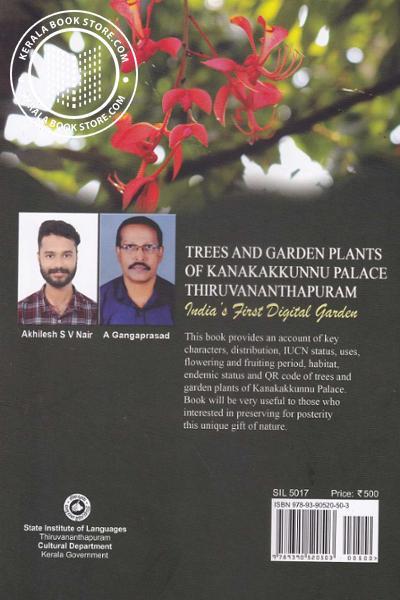 back image of Trees and Garden Plants of Kanakakkunnu Palace Thiruvanathapuram Indias First Digital Garden