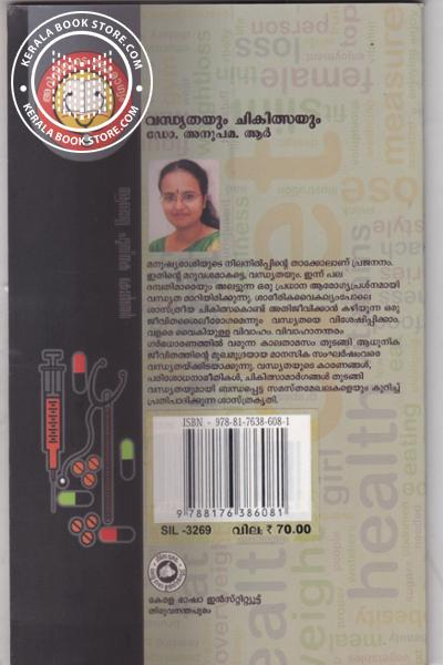 back image of Vandhyathayum Chikilsayum
