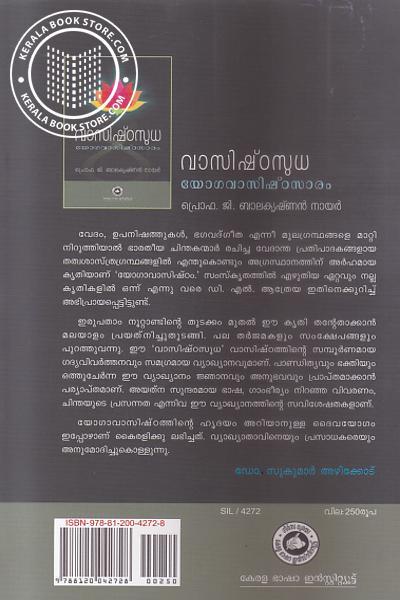 back image of Vasistasudha