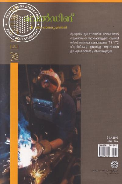back image of Welding