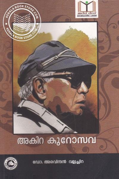 Image of Book Akira Kurosawa