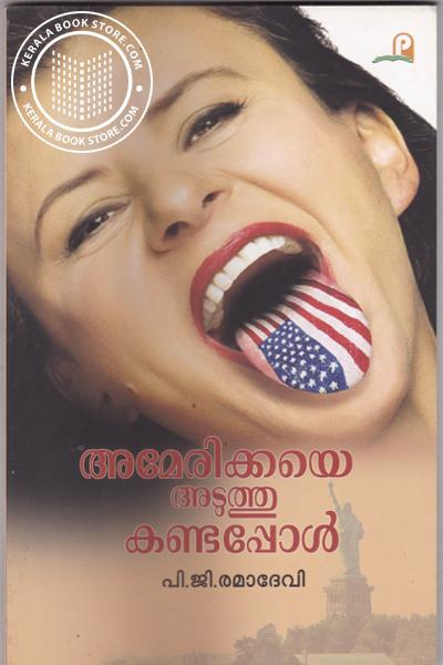 Cover Image of Book Amerikkaye Aduthukandappol