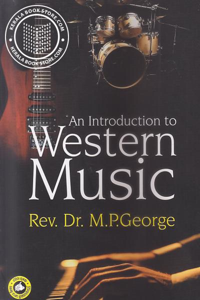 Cover Image of Book An Introduction to Western Music