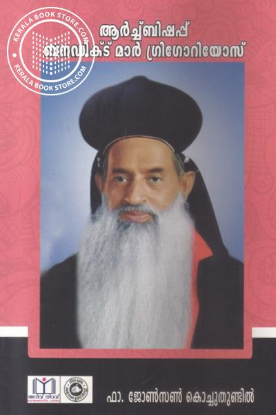 Cover Image of Book Archbishop Benedict Mar Gregorios