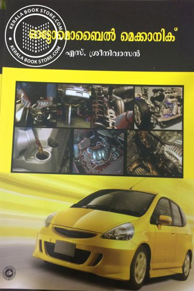 Cover Image of Book Automobile Mechanic