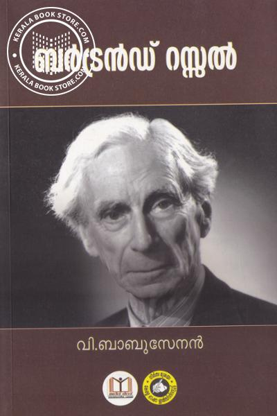Image of Book Bertrand Russell