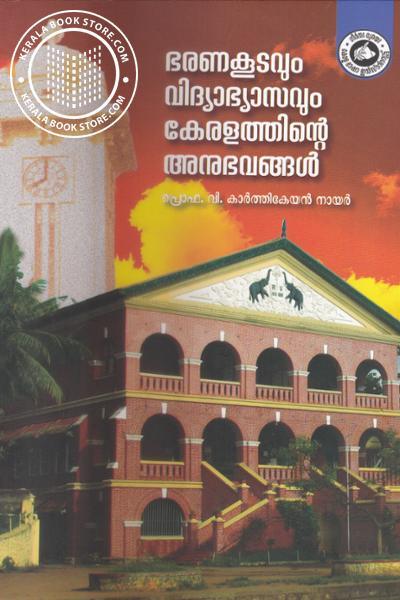 Cover Image of Book Bharanakoodavum Vidyabhysavum Keralathinte Anubhavangal