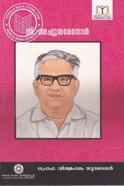 Image of Book C Achutha Memon