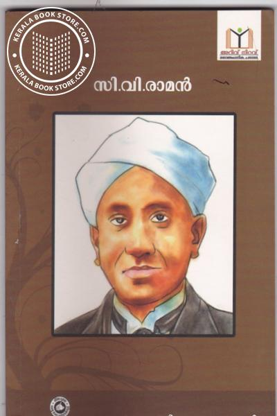 Cover Image of Book C V Raman