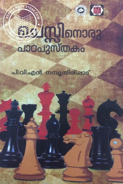 Cover Image of Book Chessioru Padapusthakam