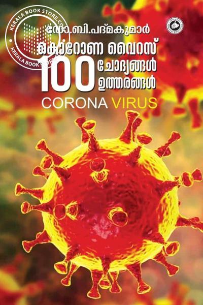 Image of Book കൊറോണ വൈറസ് 100 ചോദ്യങ്ങള് ഉത്തരങ്ങള്