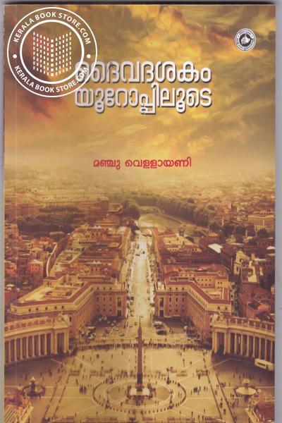 Image of Book Daivadasakam Europpilude