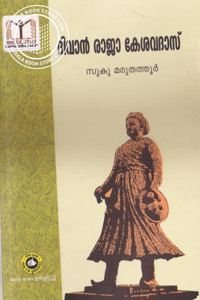 Image of Book Divan Raja Kesavadas