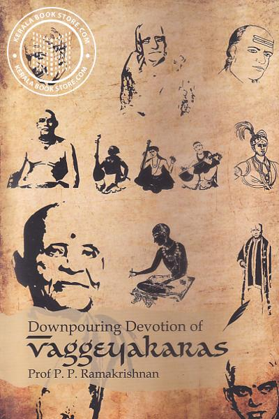 Cover Image of Book Downpouring Devetion of Vaggeyakaras