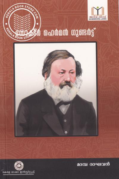 Image of Book Dr Herman Gundart