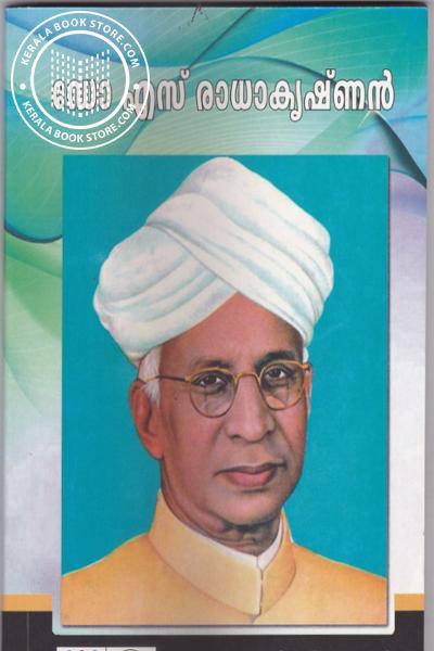 Image of Book Dr S Radhakrishnan