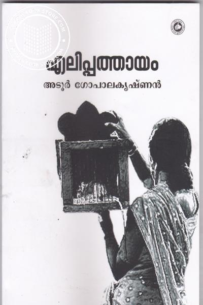 Cover Image of Book Elippathayam