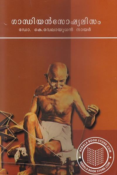 Image of Book Gandhian Socialism