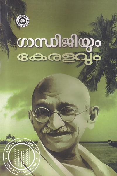 Image of Book Gandhijiyum Keralavum