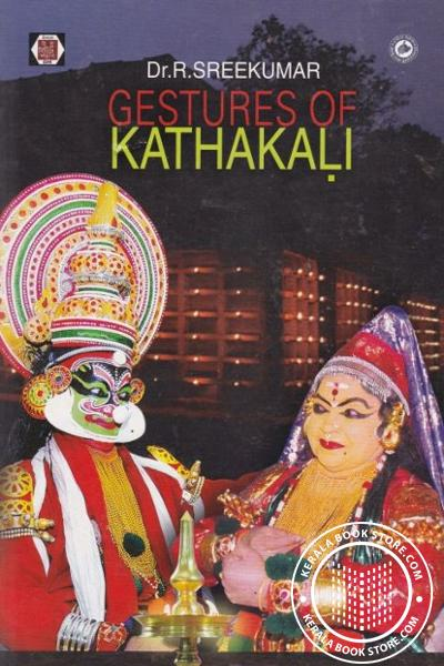 Image of Book Gestures of Kathakali