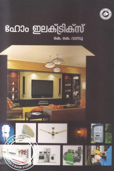 Cover Image of Book Home Electrics