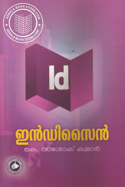 Image of Book Indesign