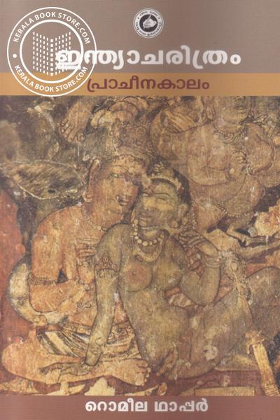 Cover Image of Book India Charitram Pracheenakalam