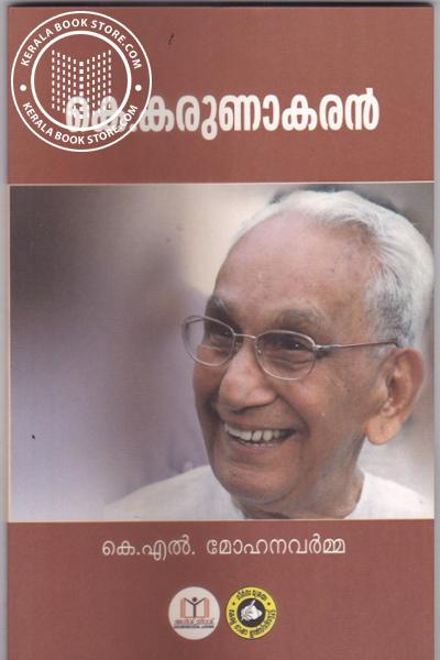 Cover Image of Book K Karunakaran