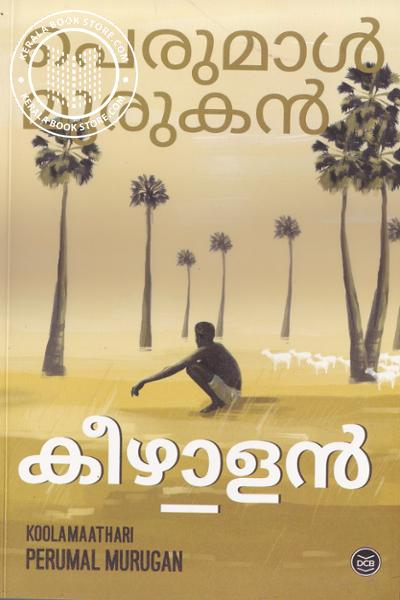 Cover Image of Book Keezhalan
