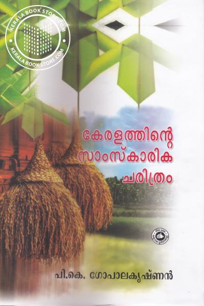 Cover Image of Book Keralathinte Samskarika Charitram