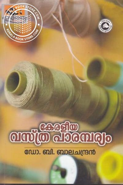 Image of Book Keraleeya Vasthraparamparyam