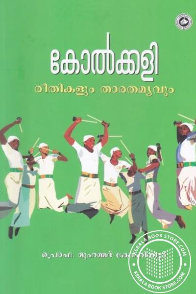 Image of Book Kolkkali Reethikalum Tharathamyavum
