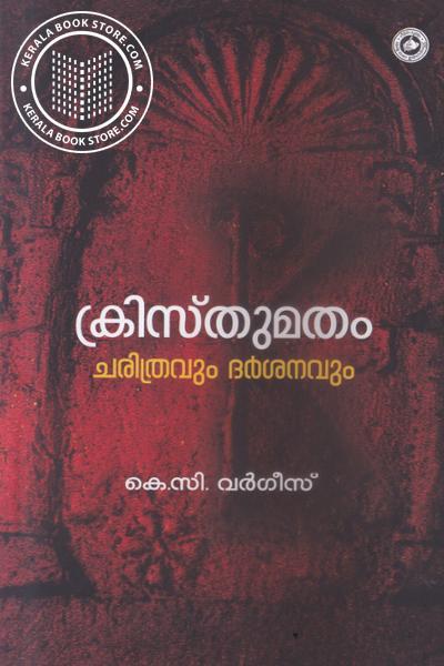 Kristhumatham Charithravum Darsanavum