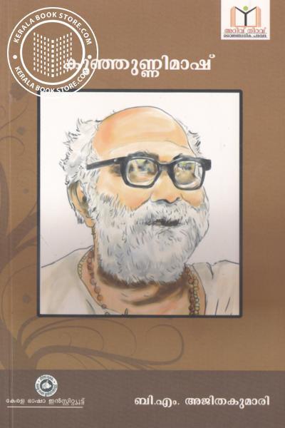 Image of Book Kunjunni Mash