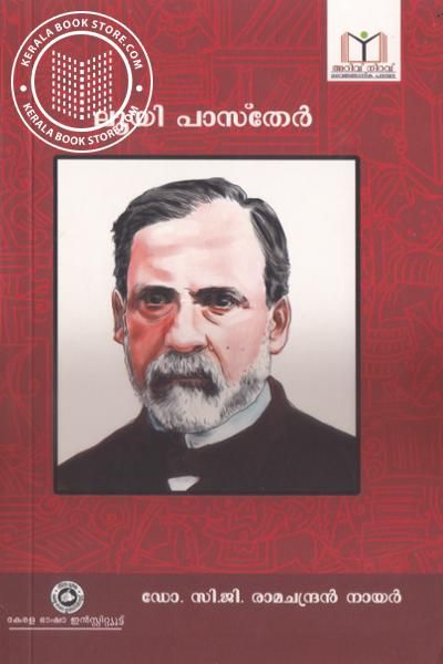 Cover Image of Book Louis Pasteur