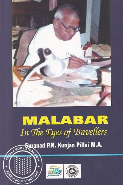 Cover Image of Book Malabar In the Eyes of Travellers