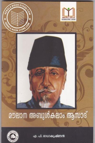 Cover Image of Book Moulana Abdulkalam Azad