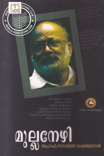 Cover Image of Book Mullanezhi