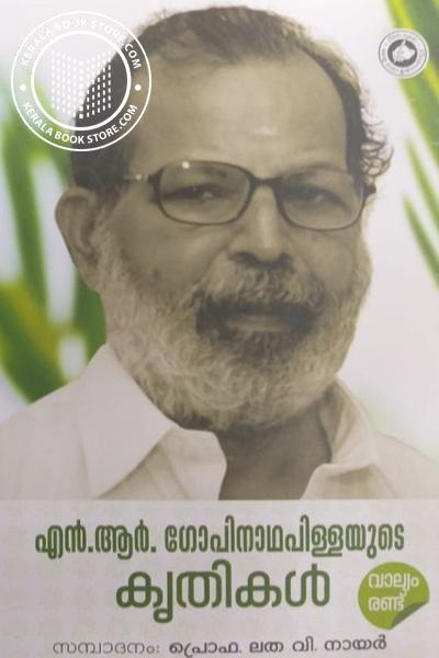 Cover Image of Book N R Gopinathapillayude Krithikal part -2
