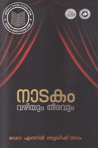 Cover Image of Book Nadakam Vazhiyum Theeravum