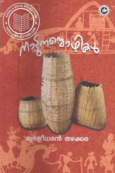 Cover Image of Book Nattumozhikal