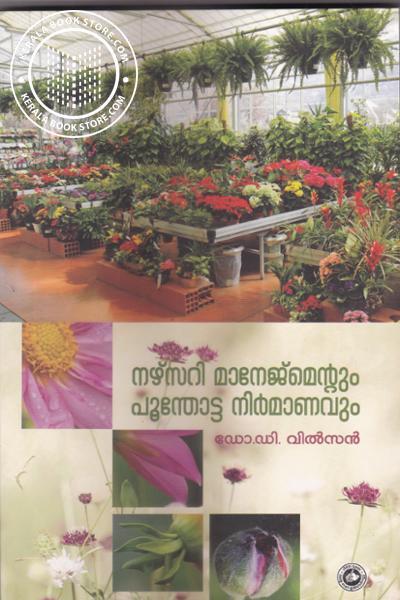 Cover Image of Book Nursery Managmentum Poothotta Nirmanavum
