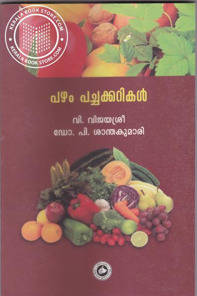Image of Book Pazham Pachakkarikal