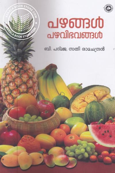 Cover Image of Book Pazhangal Pazhavibhavangal